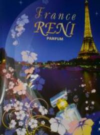 """Плакат рекламный""""RENI PARFUM""""(парфюмерия)"""