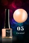 № 05 Sweet Caramel - Сладкая Карамель