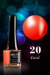 № 20 Coral - Коралл 20