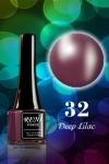 № 32 Deep Lilac - Глубокий Лиловый