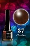 № 37 Chocolate - Шоколад 37