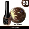 № 50 Gold Stars - Золотые Звезды